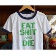 画像4: 80's【デッドストック】【ビンテージ】【パキスタンTシャツ】【EAT SHIT and DIE】【リンガーTシャツ】【サイズM】<br> (4)