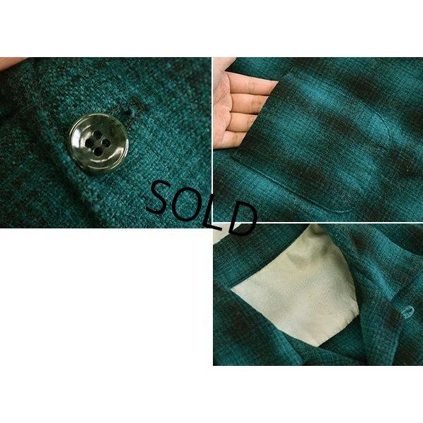 画像2: 50's~ 【ビンテージ】【オールド】【緑×黒】【シャドーチェック】【ウールシャツ】